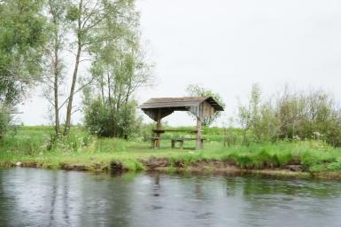 Галерея рыбалки и охоты