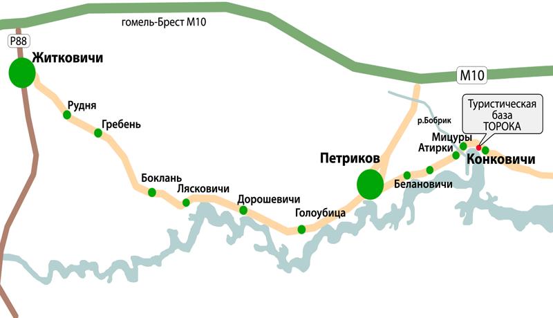 Схема проезда на туристическую базу Торока в Конковичах